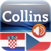 Audio Collins Mini Gem Czech-Croatian & Croatian-Czech Dictionary